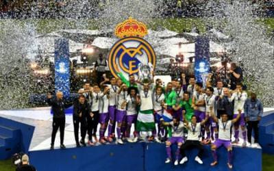 Lecciones de negocios que nos dejó la final de la Champions
